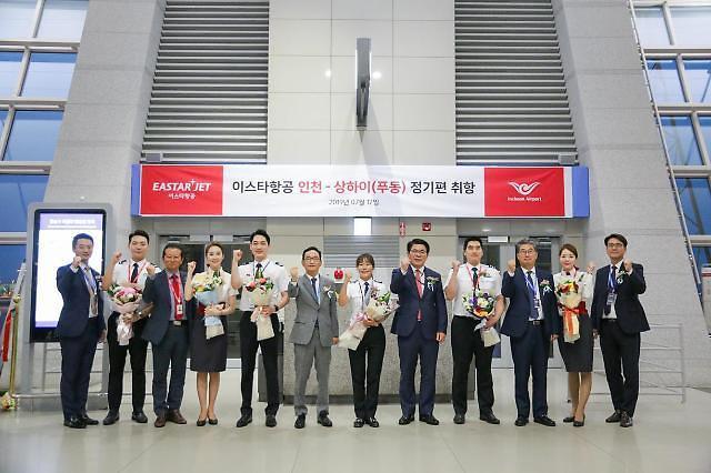 易斯达航空开通仁川至上海LCC定期航线