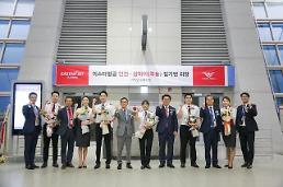 .易斯达航空开通仁川至上海LCC定期航线.