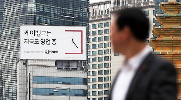 乘胜追击的Kakao Bank和面临危机的K Bank