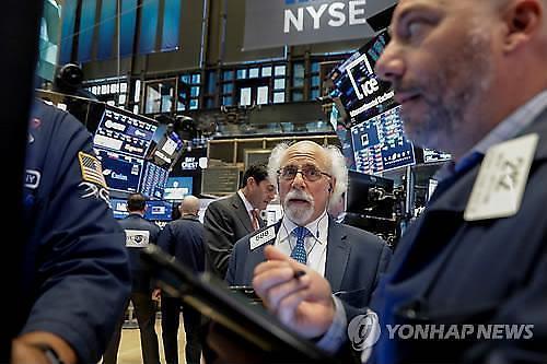 [全球股市]下周鲍威尔主席将在议会作证前持观望态度 纽约股市下跌道琼斯指数下跌0.43%