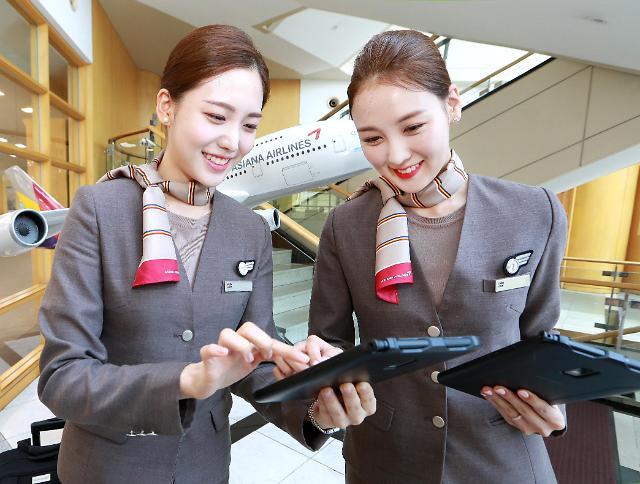 아시아나, 스마트워크 플랫폼 도입... 승객 서비스 더 좋아진다