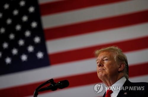 美서 북핵 동결 상응조치로 개성공단 재개 가능 주장 나와
