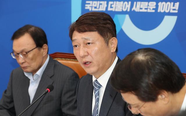 당청, 내일 '日수출 규제' 대책 논의…靑김상조·정의용 참석