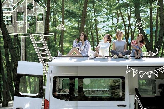 《Camping Club》首播收视率5.1%顺利起跑