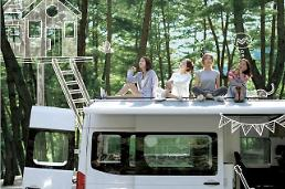.《Camping Club》首播收视率5.1%顺利起跑.