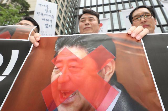 [슬라이드 화보] 뿔난 상인들의 외침,  일본제품 사지도 팔지도 말자!!!