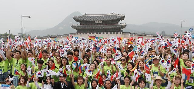 旅外韩侨庆祝临时政府成立百年