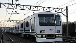 .首尔地铁7号线将增新站点 从青罗国际都市直达江南.