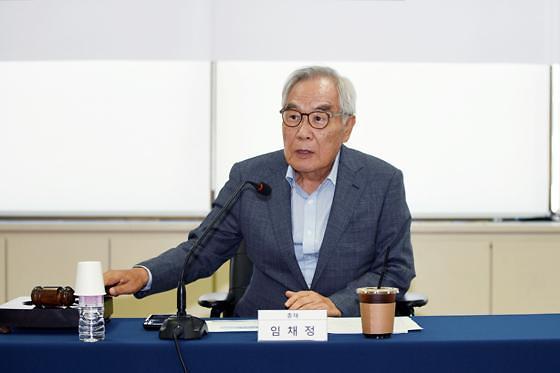 '임채정 체제' 한국기원, 곽영길 회장 등 신임이사 6명 선임