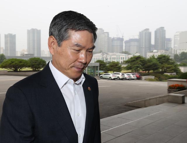 한국·바른미래, 정경두 국방부 장관 해임건의안 제출