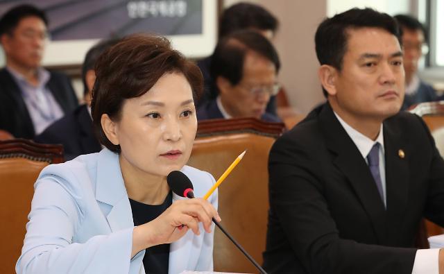 """김현미 장관 """"1주택자 양도세 비과세 폐지, 들어본 적 없어"""""""