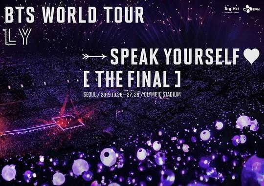 BTS公开世界巡演追加日程 10月末唱响首尔奥林匹克主体育场