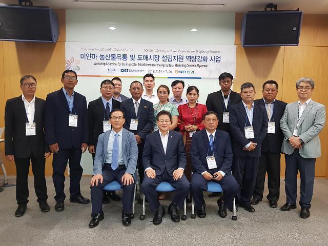 한국 우수 농산물유통시스템, 미얀마에 전수