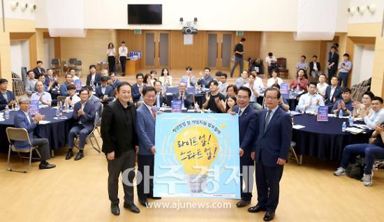 광명시-중소벤처기업진흥공단과 창업기반 강화 협약 맺어