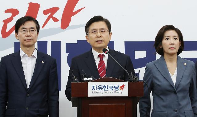 """황교안, 사실상 5당 대표회담 제안…靑 """"긍정적"""""""
