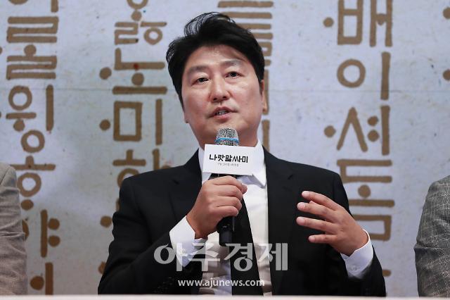 """나랏말싸미 송강호 """"故전미선 천도재 신, 영화의 슬픈 운명 같은 느낌"""""""