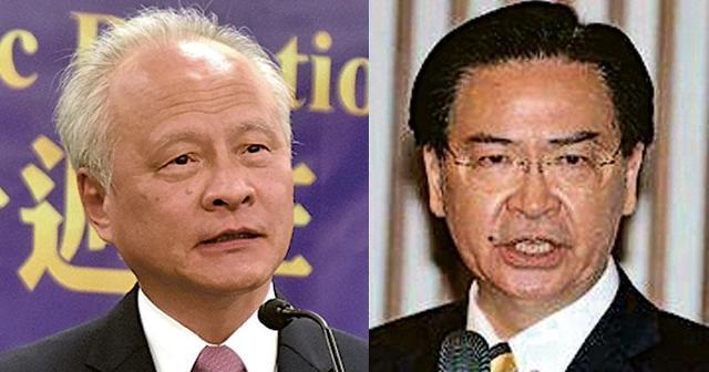 중국-대만 외교관, 트위터에서 설전
