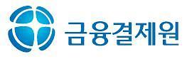 금융결제원 바이오정보 분산기술, 국제표준 제안 채택