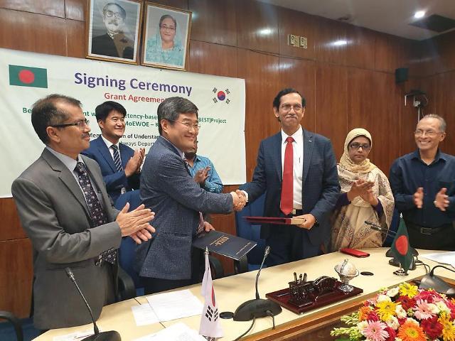 코이카-방글라데시, 직업훈련·고속도로 인프라 구축 MOU 체결
