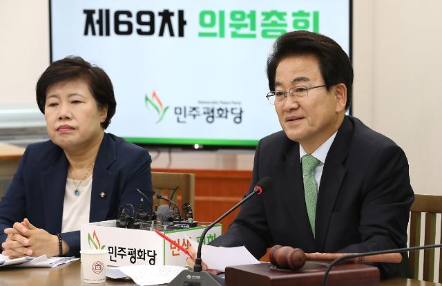 정동영, 대변화추진委 설치 제안...당대 당 통합 방점