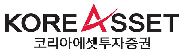 코리아에셋투자증권, 코스닥 상장 예비심사 청구