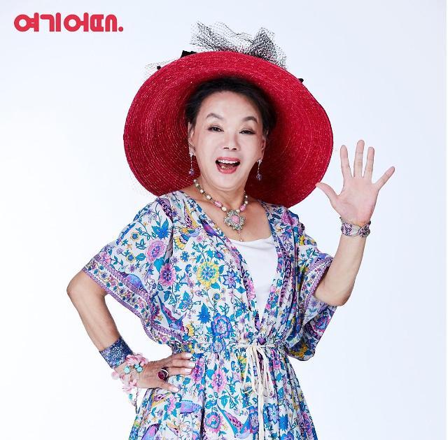 """'여기어때' 모델 된 김수미, 여름 성수기엔 """"여그어뗘"""""""