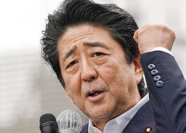 Trả đũa Hàn Quốc bằng cách siết chặt quy định xuất khẩu không giúp ông Abe nhận số phiếu tín nhiệm cao hơn