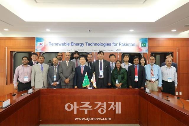 한국수자원공사, 파키스탄에 신재생에너지 기술 전수