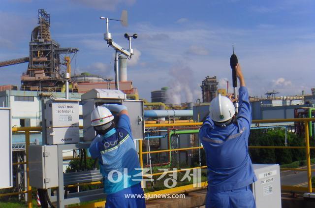 포항제철소, 대기환경 확 바꾼다...대기개선TF활동 박차