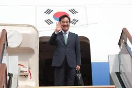 .韩总理抵达塔吉克斯坦开启中亚两国之旅.