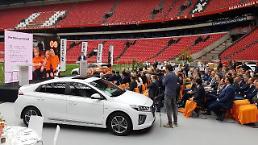 .韩系车去年在欧盟售出54万辆创新高.