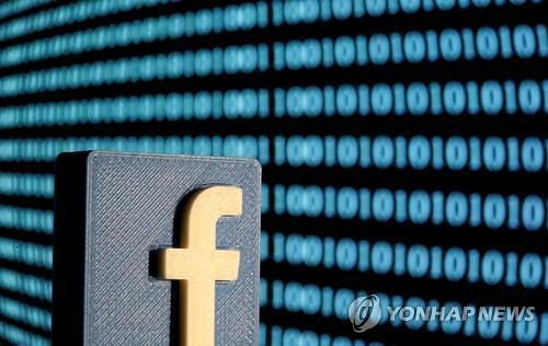 페이스북 리브라 사방에 적…트럼프·므누신에 하원까지 공격