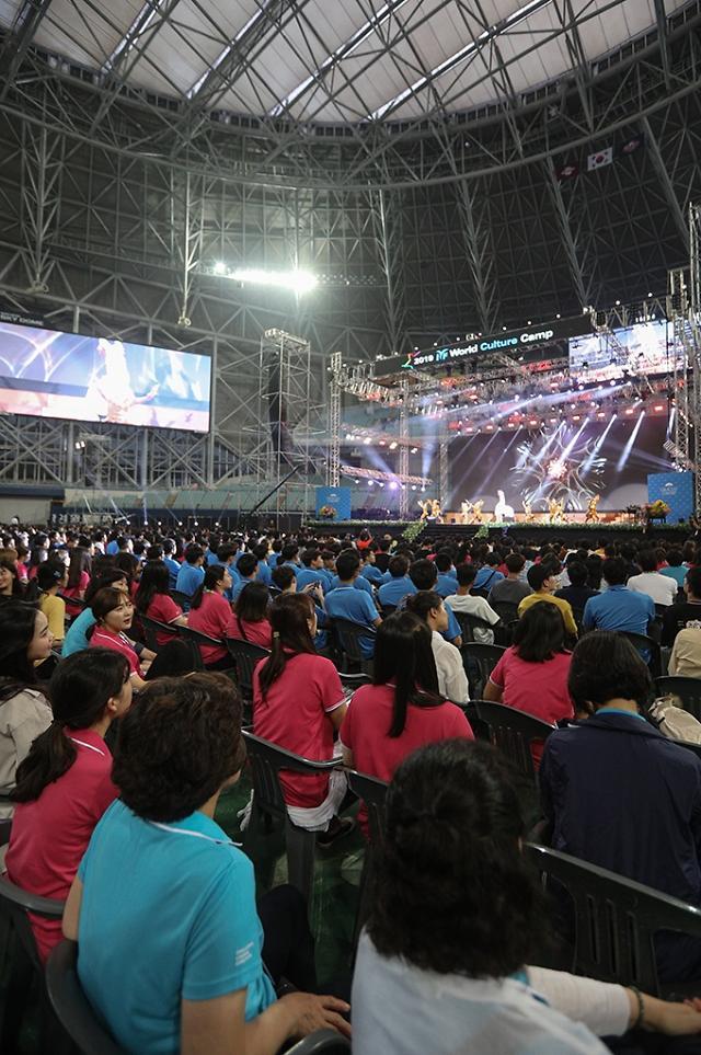2019 그라시아스 콘서트…고척스카이돔을 별빛으로 가득히 수놓은 힐링 콘서트