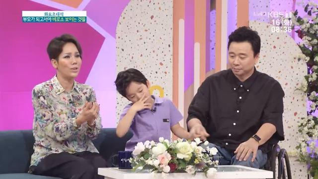 """아침마당 강원래·김송 나이는? """"하반신 마비 설마 했다"""""""
