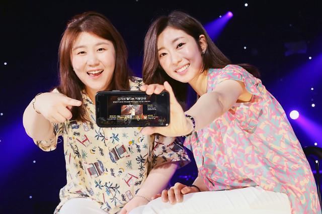 '5G 시대' 음악생활도 바뀐다… SK텔레콤, '뮤직멀티뷰' 출시