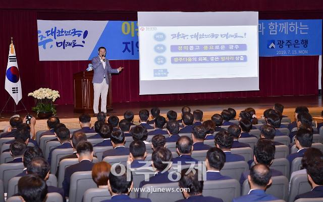"""""""광주은행 투자결정, 자동차공장법인 설립에 큰 힘"""""""