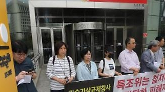 출범 임박한 윤석열 검찰 시대... 재계는 걱정 태산