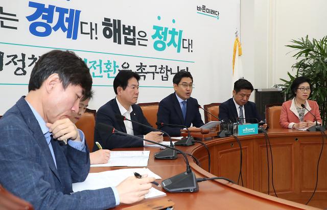"""오신환 """"민주당, '정경두 지키기' 그만둬야"""""""