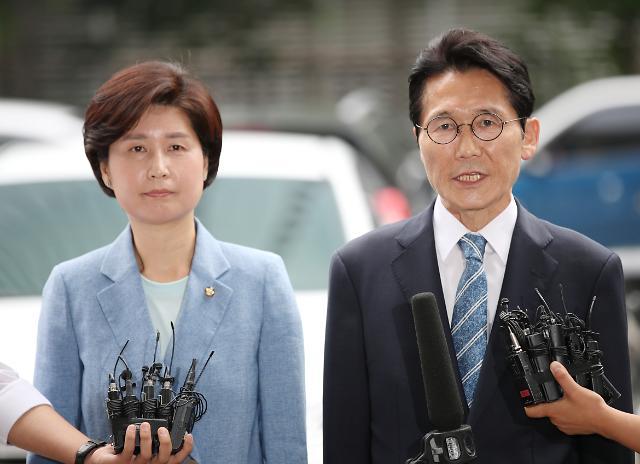 민주당 백혜련·정의당 윤소하... 패스트트랙 관련 경찰 출석