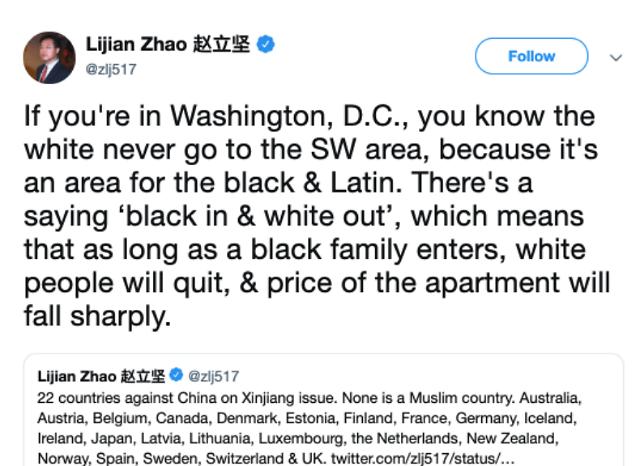 거칠어진 중국 외교관 입