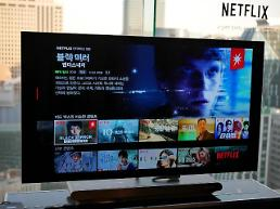 .Netflix overwhelms local competitors to consolidate dominant position in S. Korea.