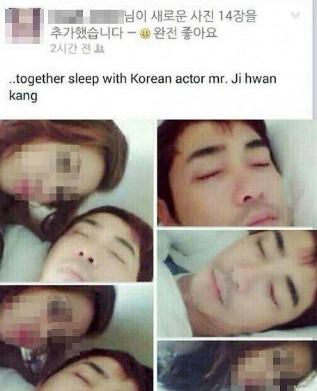 강지환 필리핀 사진 왜 또 화제? #풍문으로들었쇼