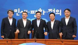 .文在寅将会见各党派党首 矛头一致对外指向日本.