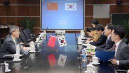 .韩中自贸协定第二阶段第五轮谈判明在首尔启动.