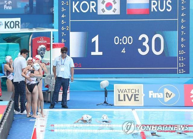 [광주세계수영] 경다슬이 해냈다…韓 여자수구, 기적의 '첫 골'