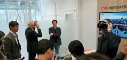 .海外运营商接连访问LG U+ 业界:或为考察华为5G设备.