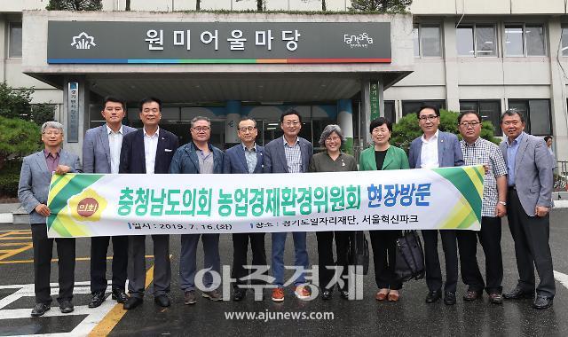 충남도의회 농업경제환경위원회, 경기도일자리재단 현장 방문
