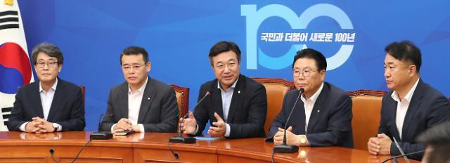 문재인 대통령-5당 대표, 18일 청와대 회동…의제 제한 않기로