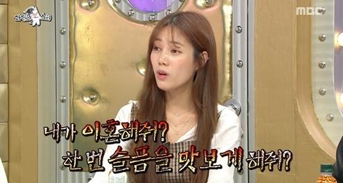 권다현, 남편 미쓰라에게 이혼 제안한 이유는?