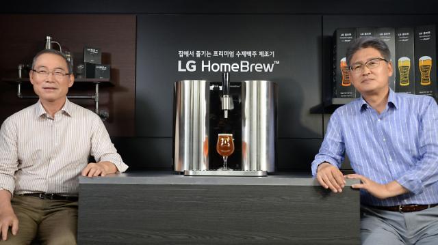 LG 실적 견인차 新 가전···이번엔 맥주 제조기 승부수